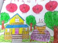 小学生庆祝元宵节快乐儿童画图片大全