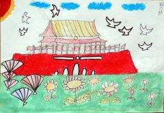 天安门怎么画 北京天安门儿童画画教程图片大全