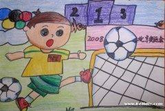 踢足球的小男孩儿童画画作品图片教程