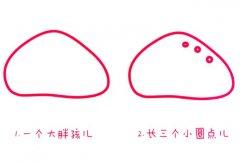 馒头的画法图片怎么画馒头简笔画