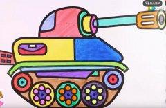 坦克怎么画 涂色坦克的画法简笔画视频