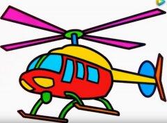 直升机简笔画视频教程 涂色直升飞机怎么画