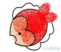 可爱小红鱼怎么画 小鱼手指画的画法步骤