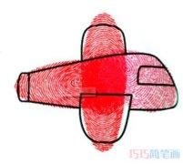 儿童手指画教程:卡通飞机的画法步骤