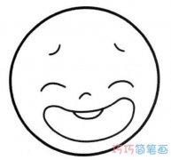 喜怒哀乐表情怎么画 圆脸表情简笔画图片