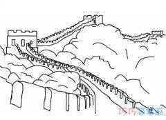 万里长城怎么画 长城的画法简笔画图片