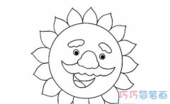 太阳公公怎么画 太阳的简笔画图片