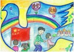 党徽怎么画 建党节儿童画的画法图片