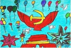 建党节党徽天安门的涂色儿童画画法图片
