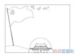 七一建党节天安门前党旗飘扬的简笔画图片