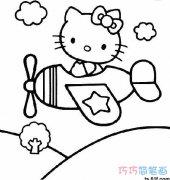 坐飞机的凯蒂猫怎么画 动漫人物kitty简笔画图片