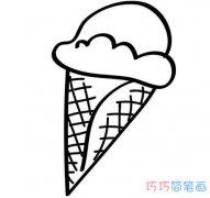 怎么画冰淇淋图片 冰激凌的画法简笔画步骤