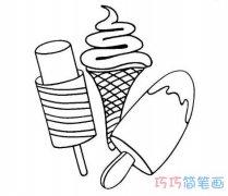 冰激凌的画法图片 卡通冰淇淋简笔画教程