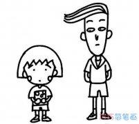 樱桃小丸子和花轮同学的简笔画图片