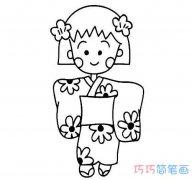 穿日本服的樱桃小丸子图片 樱桃小丸子简笔画教程