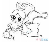 嫦娥和玉兔的图片 中秋嫦娥玉兔的简笔画图片