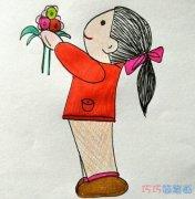 小女孩给老师献鲜花儿童画图片 教师节的画图片