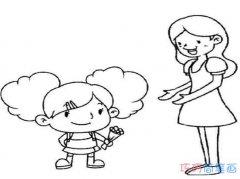 关于女老师的画图片 给教师送鲜花简笔画图片