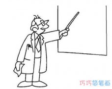 讲课的老师怎么画 教师节关于老师的简笔画图片