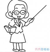 上课的女老师怎么画 老师的简笔画图片大全