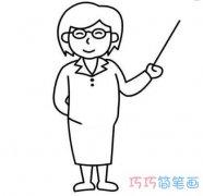 戴眼镜的女老师简笔画图片 感恩教师节的画图片