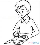 老师简笔画图片 批改作业女老师的画法图片