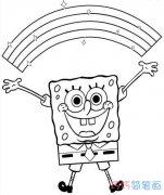 怎么画开心快乐的海绵宝宝 海绵宝宝简笔画图片