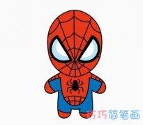卡通蜘蛛侠怎么画图解 蜘蛛侠简笔画步骤图