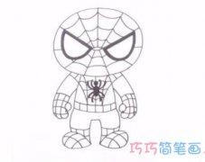 卡通蜘蛛侠怎么画 简单蜘蛛侠简笔画图片