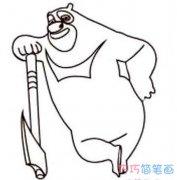熊大拿斧头的简笔画图片 怎么画熊大儿童画
