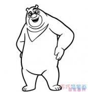 《熊出没》的熊大怎么画 熊大简笔画图片