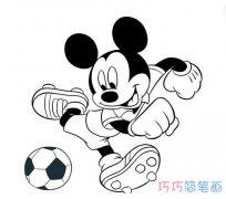 米奇踢足球图片怎么画_卡通米老鼠简笔画图片