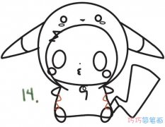 穿皮卡丘睡衣的宝宝怎么画_皮卡丘简笔画图片