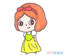 带颜色的白雪公主怎么画_白雪公主儿童画图片