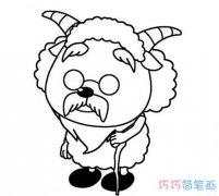 卡通慢羊羊怎么画简单_慢羊羊简笔画图片