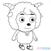 卡通喜羊羊怎么画简单可爱_喜羊羊简笔画图片