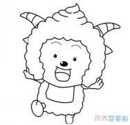 简单可爱懒羊羊怎么画_卡通懒羊羊简笔画图片