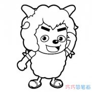 卡通沸羊羊怎么画简单_沸羊羊简笔画图片