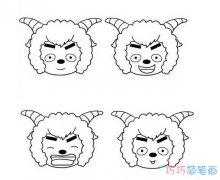 卡通沸羊羊头像怎么画简单_沸羊羊简笔画图片