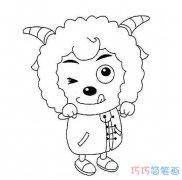怎么画可爱的喜羊羊_喜羊羊的卡通画法图片