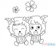 美羊羊与喜羊羊怎么画 美羊羊与喜羊羊的图片画法