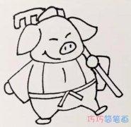 简单猪八戒的画法卡通图片_猪八戒简笔画图片