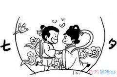 七夕牛郎织女儿童画图片_情人节简笔画图片