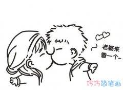 q版卡通情侣亲亲怎么画_七夕简笔画图片