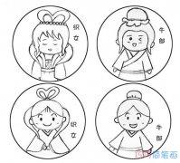 卡通人物牛郎织女怎么画简单_七夕简笔画图片