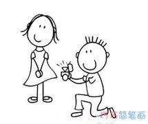 七夕儿童卡通小人求婚怎么画_情人节简笔画图片
