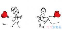情人节卡通小人求婚的画法简单_七夕简笔画图片