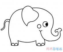 淘气大象的画法简单可爱_大象简笔画图片