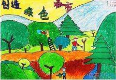 创造绿色城市要怎么画_绿色家园儿童画图片