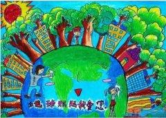 地球妈妈我爱你环保家园怎么画_绿色家园儿童画图片